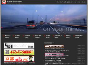 MKタクシーの公式サイト