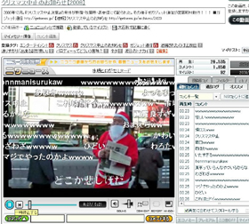 「クリスマス中止号外」の動画には大量のコメントが寄せられている