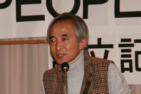 吉岡忍氏が記念講演を行った