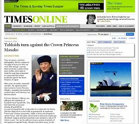 雅子さまについての記事を載せた英タイムズ紙のサイト
