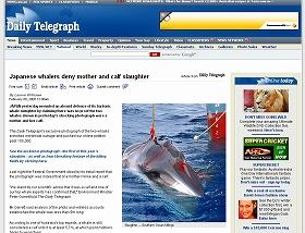 オーストラリア紙は、捕鯨を「野蛮な殺戮行為」と非難している
