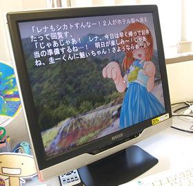 「ひぐらしのなく頃に」の原作ゲームのプレイ画面。「萌え系キャラ」のほのぼのとした会話も数多く登場する