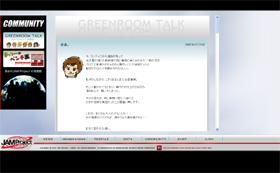 影山ヒロノブさんは、ウェブサイトに「全面謝罪」コメントを掲載した