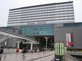 北九州市は地元特産品の贈呈を検討中(写真は北九州市の玄関口・小倉駅)