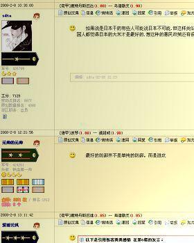 中国のネット上では日本の「陰謀説」まで囁かれている