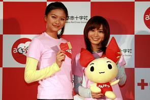 榮倉さん(左)と市川さん(右)が献血を呼びかけた