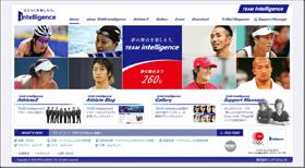 夢の舞台をめざす8人のアスリートたちを応援。特設サイトはhttp://www.team-inte.jp/