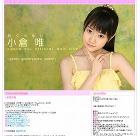 画像キャプション:ミクのモーションを担当した小倉さん(公式ホームページから)