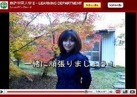 酒井法子さんの登場する動画