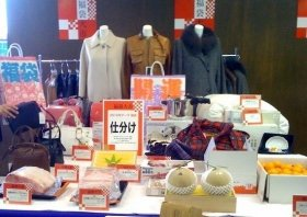 西武所沢店「商品仕分け福袋」