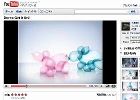 「ユーチューブ」転載の動画は、すでに50万回以上再生されている