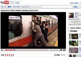 「日本人、忙しすぎだろ」というコメントも