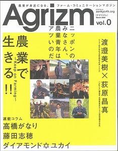 09年2月には「創刊準備号」が発売された