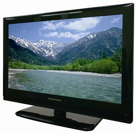 イオンはDVDプレイヤー内蔵32型液晶テレビを4万9800円で発売する