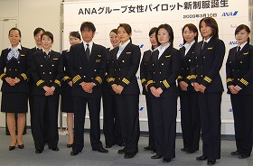 全日空展示了女性飞行员的新制服。照片是在职女性飞行员们