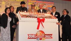「週刊少年サンデー」と「週刊少年マガジン」の創刊50周年式典が行われた。