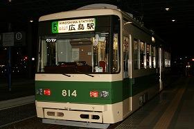 広島市内には、多くの路面電車が走っている