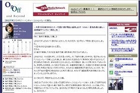 渡辺千賀さんのブログエントリー