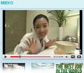 「世界最高の仕事」のサイトでは、選考会にのぞむ小林美絵子さんを撮影した動画も公開されている