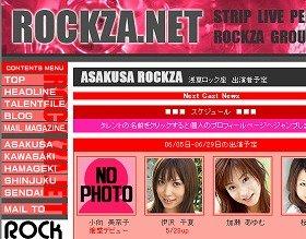 サイトには、小向美奈子さんの紹介が