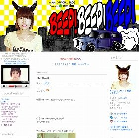 IMALUさんのブログ