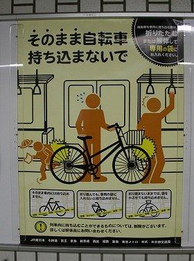 東京メトロ 麹町駅で撮影