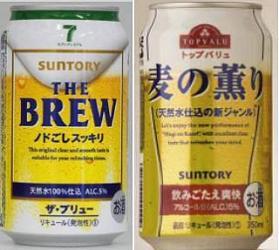 左から「THE BREW ノドごしスッキリ」、「トップバリュ 麦の薫り」