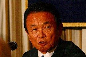 解散を決断した麻生首相