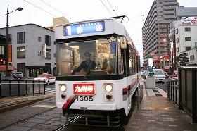 25年ぶりの値上げが決まった長崎の路面電車
