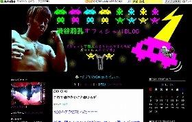 渋谷さんのブログ