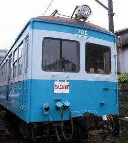 オークションに出品される銚子電鉄の「デハ702号」