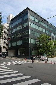 東京千代田区にある民放連が入るビル