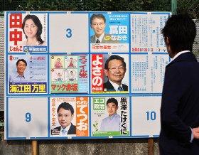 選挙ポスターの掲示板にもさっそく各候補者のポスターが貼り出された