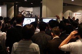 モニターの前には多くの報道陣が集まった