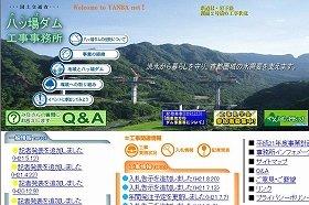 「湖面2号橋」が観光名所に!?
