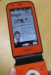 女子中高生に人気の携帯特化型ブログサービス「ブログリ」