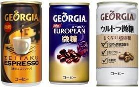 「コク」で競う。缶コーヒーは「微糖」の時代に