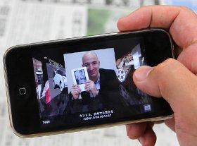 アイフォーン上で指を動かすだけで、共同通信の写真ニュースを次々と読める