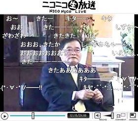 亀井静香郵政・金融担当相の会見がニコニコ動画で生中継された