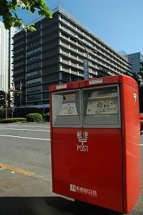 郵便局の「年金窓口」は実現するのか?