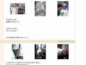 ミクシィには散らかった部屋の写真が公開されている