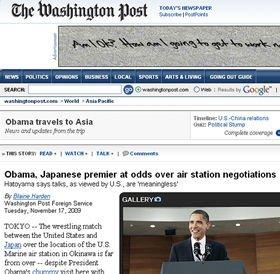 ワシントンポストの記事には「オバマ、日本首相と対立(Obama, Japanese preimier at odds)」という見出しがついた
