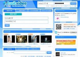 「twitvideo」は500万PVを達成