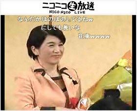 上機嫌な社民党・福島瑞穂党首の会見はニコニコ動画でも生中継された