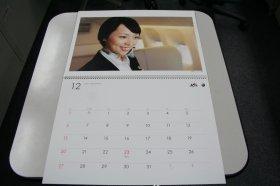 2009年で打ち切りになってしまった「客室乗務員カレンダー」(写真は2009年12月 分)