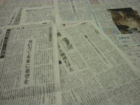 2010年元日の新聞社説を読み比べたところ……