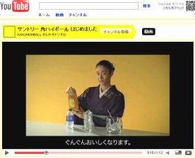着物姿の小雪さんが教えてくれる「角瓶」の動画