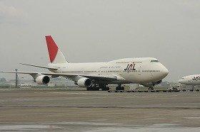 JALのマイレージの行方はどうなるのか