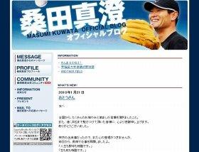 桑田さんは自身のブログに父親への追悼を書いた