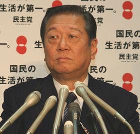 「仮に刑事責任を問われれば、その責任は重い」と辞任の可能性を示唆した小沢一郎幹事長